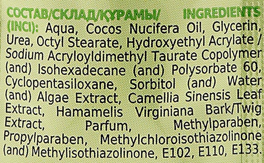 Algenmaske für das Gesicht mit grünem Tee und Zaubernuss - Naturalist — Bild N3