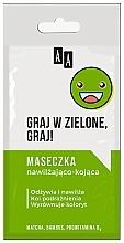Düfte, Parfümerie und Kosmetik Feuchtigkeitsspendende und beruhigende Gesichtsmaske mit Matcha- und Bambusextrakt und Provitamin B5 - AA Emoji Moisturizing And Soothing Mask