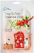 Düfte, Parfümerie und Kosmetik Gesichtsmaske mit Camu-Camu-Extrakt - PurenSkin Deep In Care Camucamu