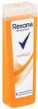 Düfte, Parfümerie und Kosmetik Energetisierendes Duschgel Workout - Rexona Workout Shower Gel