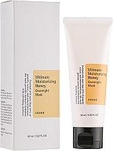 Feuchtigkeitsspendende Nachtmaske für das Gesicht mit Honig - Cosrx Ultimate Moisturizing Honey Onvernight Mask — Bild N1