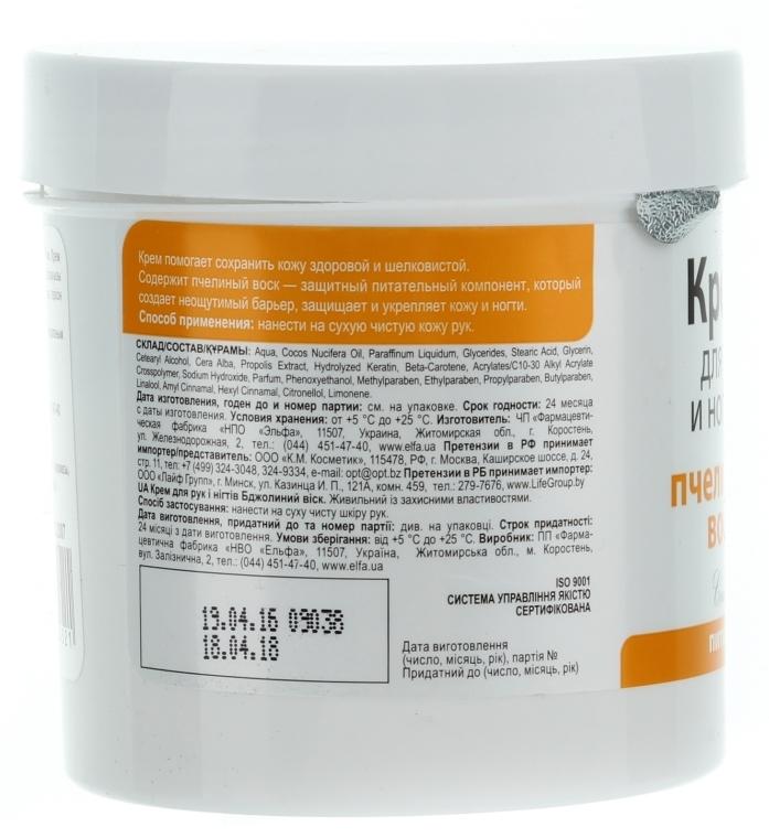 Nährende und schützende Hand- und Nagelcreme Bienenwachs - Hausarzt — Bild N2