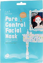 Düfte, Parfümerie und Kosmetik Reinigende Tuchmaske für das Gesicht mit Extrakt aus Kamelienblättern - Cettua Pore Control Facial Mask