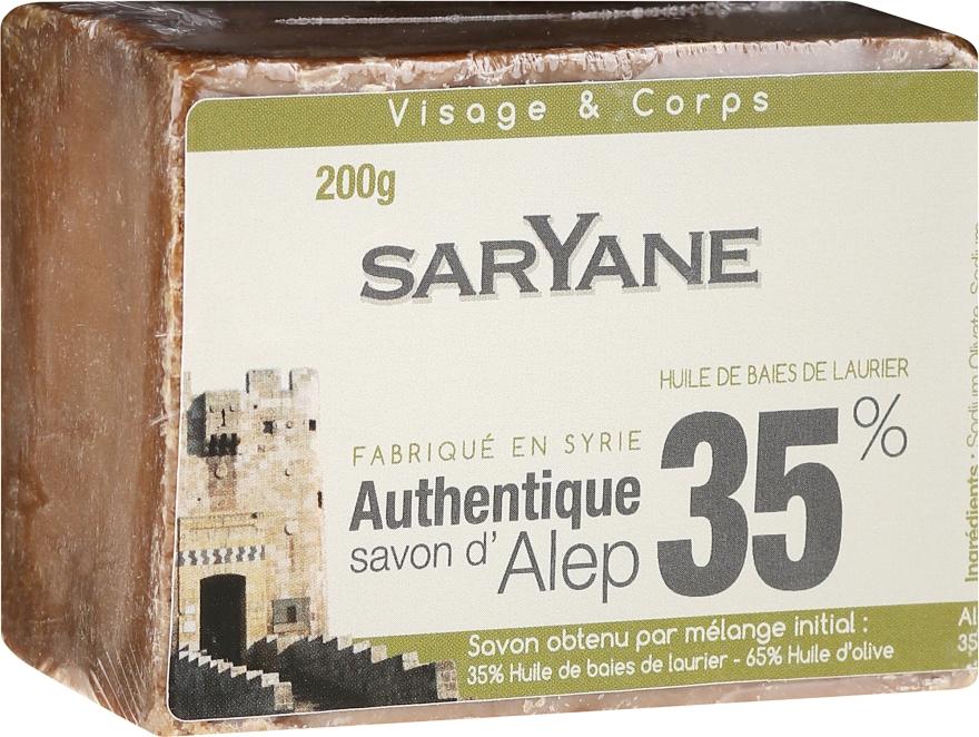 Aleppo-Seife mit 35% Lorbeeröl - Saryane Authentique Savon DAlep 35% — Bild N1