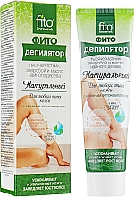 Düfte, Parfümerie und Kosmetik Natürliche Enthaarungscreme mit Schafgarbe, Johanniskraut und Teebaumöl - Fito Kosmetik
