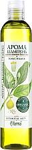 Düfte, Parfümerie und Kosmetik Shampoo für mehr Glanz - Elfarma Botanical Art