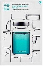 Düfte, Parfümerie und Kosmetik Gesichtsmaske - Holika Holika Skin Rescuer Mask Sheet-Hyaluronic Acid