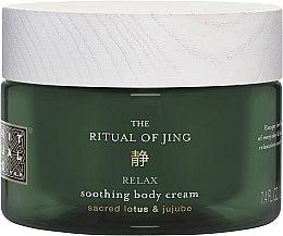 Düfte, Parfümerie und Kosmetik Beruhigende Körpercreme - Rituals The Ritual of Jing Body Cream