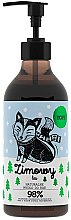Düfte, Parfümerie und Kosmetik Natürliche Flüssigseife mit Heidelbeerextrakt und Fichtenöl - Yope Winter Forest Hand Soap