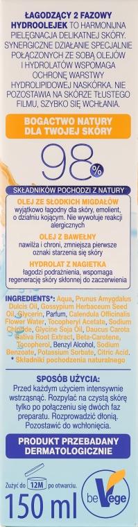 Feuchtigkeitsspendendes Körperöl mit Kamille - Venus Lightening Body Hydro-Oil — Bild N3