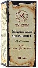Düfte, Parfümerie und Kosmetik Ätherisches Bio Bergamotteöl - Aromatika