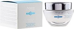 Düfte, Parfümerie und Kosmetik Anti-Falten Nachtgesichtsmaske - Avon Anew Clinical Face Hyaluronic-3X Cream-Mask