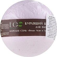 Düfte, Parfümerie und Kosmetik Meersalz Badebombe mit Erdbeeren- und und Goji Beeren Duft - ECO Laboratorie Sea Salt Bomb