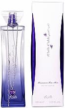 Düfte, Parfümerie und Kosmetik Rasasi Al Hobb Al Hakiki - Eau de Parfum