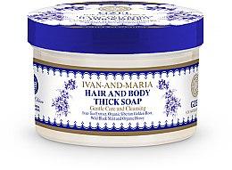 Düfte, Parfümerie und Kosmetik Natürliche Haar- und Körperseife - Natura Siberica Gzel Ivan-and-Maria Hair and Body Thick Soap