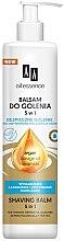 Düfte, Parfümerie und Kosmetik After Shave Balsam - AA Cosmetics Oil Essence Shaving Balm 5in1