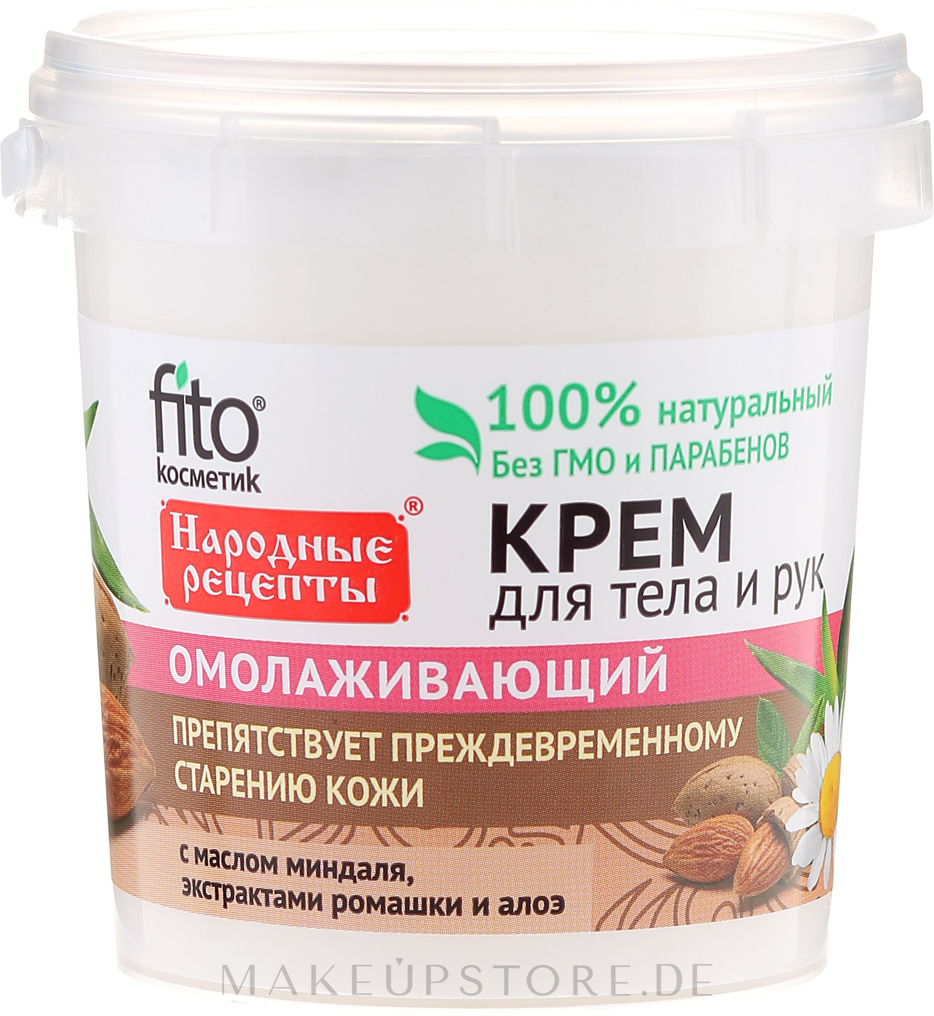 Verjüngende Hand- und Körpercreme - Fito Kosmetik — Bild 155 ml