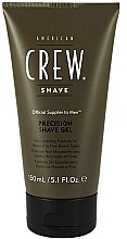 Düfte, Parfümerie und Kosmetik Nicht schäumendes Rasiergel für feinen bis normalen Bartwuchs - American Crew Precision Shave Gel