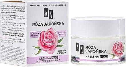 Nährende und feuchtigkeitsspendene Nachtcreme mit japanischer Rose - AA Moc Energy Cream 60+ — Bild N1
