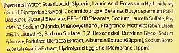 Erfrischendes Gesichtswaschschaum mit Albumin- und Eiweiß-Extrakt - Quret Egg Bubble Refreshing Foam — Bild N2