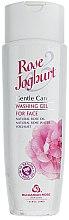 Düfte, Parfümerie und Kosmetik Gesichtswaschgel mit natürlichem Rosenöl, Rosenwasser und Yoghurt - Bulgarian Rose Rose Joghurt Gel