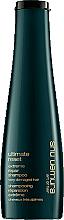 Düfte, Parfümerie und Kosmetik Shampoo für sehr strapaziertes Haar - Shu Uemura Art of Hair Ultimate Reset Shampoo