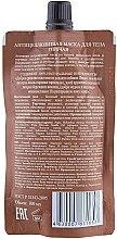 Körpermaske gegen Cellulite mit Honig und Senf - Rezepte der Oma Agafja  — Bild N2