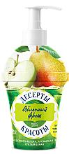 Düfte, Parfümerie und Kosmetik Flüssige Handseife mit Apfel, Birne und Banane - Fito Kosmetik Beauty Desserts