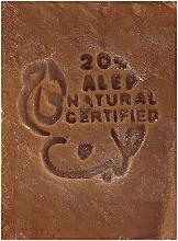 Aleppo-Seife mit 20% Lorbeeröl - Tade Aleppo Soap Co Soap 20% Laurel Cosmos Natural — Bild N1