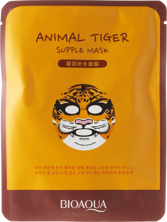 Tuchmaske für samtige Geschmeidigkeit - Bioaqua Animal Tiger Supple Mask — Bild N1