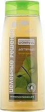 Düfte, Parfümerie und Kosmetik Shampoo gegen Schuppen mit Teer - Bielita Anti-Dandruff Shampoo