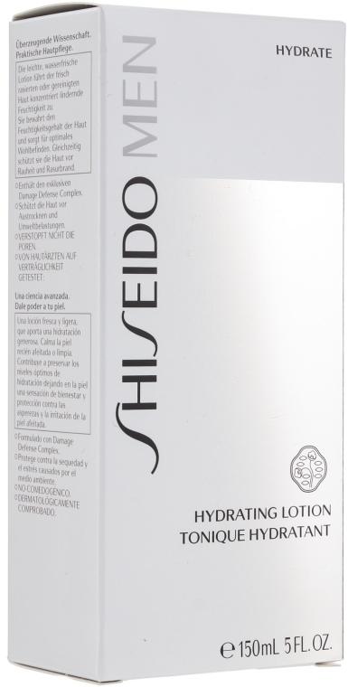 Feuchtigkeitsspendende Gesichtslotion für Männer - Shiseido Men Hydrating Lotion — Bild N1