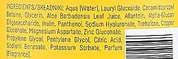 Sanftes Körperwaschgel für die ganze Familie - BasicLab Dermocosmetics Famillias — Bild N5