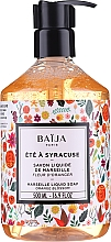 Düfte, Parfümerie und Kosmetik Marseille Flüssigseife - Baija Ete A Syracuse Marseille Liquid Soap