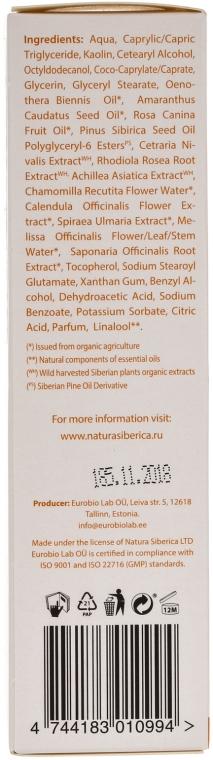 Extra straffende Gesichtsmaske mit Schnee-Cladonie und Sibirischem Goldwurzel - Natura Siberica Cosmos Natural — Bild N2