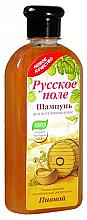 Düfte, Parfümerie und Kosmetik Bio-Shampoo für alle Haartypen mit Bier - Fratti HB Russisches Feld