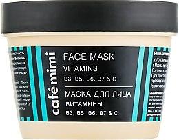 Düfte, Parfümerie und Kosmetik Gesichtsmaske mit Vitamin B3, B5, B6, B7 und C - Cafe Mimi Face Mask