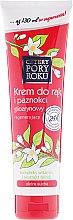 Düfte, Parfümerie und Kosmetik Regenerierende Handcreme - Pharma CF Cztery Pory Roku Hand Cream