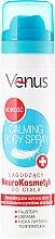 Düfte, Parfümerie und Kosmetik Beruhigendes Körperspray - Venus Calming Body Spray