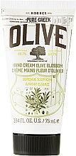 Düfte, Parfümerie und Kosmetik Feuchtigkeitsspendende Handcreme mit Olivenblüte - Korres Pure Greek Olive Blossom Hand Cream