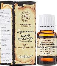 "Düfte, Parfümerie und Kosmetik Ätherisches Öl ""Salvia Sclarea"" - Aromatika"