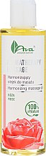 Düfte, Parfümerie und Kosmetik Harmonisierendes Massageöl mit Rosenblütenduft - Ava Laboratorium Aromatherapy Massage Harmonizing Massage Oil Rose