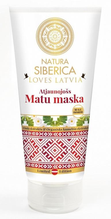 Regenerierende Haarmaske - Natura Siberica Loves Latvia Mask — Bild N1