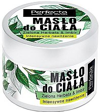 Düfte, Parfümerie und Kosmetik Intensiv feuchtigkeitsspendende Körperbutter mit grünem Tee und Ingwer - Perfecta Green Tea & Ginger Body Butter