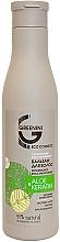 Düfte, Parfümerie und Kosmetik Regenerierende Haarspülung mit Keratin und Aloe - Greenini Aloe & Keratin