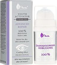 Düfte, Parfümerie und Kosmetik Kühlender und beruhigender Augenserum für empfindliche Augenpartie - Ava Laboratorium Youth Activators Under Eyes Serum