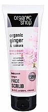Düfte, Parfümerie und Kosmetik Gesichtspeeling mit Bio Ingweröl und Extrakten aus grünem Tee und japanischer Blütenkirsche - Organic Shop Scrub Face