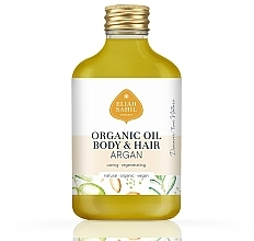 Düfte, Parfümerie und Kosmetik Anti-Aging Bio Körperöl mit Arganöl - Eliah Sahil Argan Organic Body Oil
