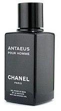 Düfte, Parfümerie und Kosmetik Chanel Antaeus - Duschgel