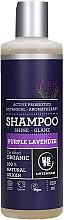 """Düfte, Parfümerie und Kosmetik Glanzgebendes Shampoo """"Lavendel"""" - Urtekram Purple Lavender Hair Shampoo"""